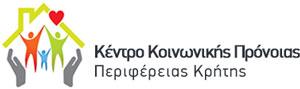 Κέντρο Κοινωνικής Πρόνοιας Περιφέρειας Κρήτης Logo