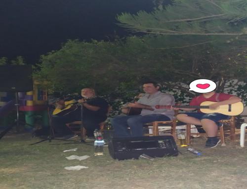 Μουσική Εκδήλωση ΠΑΑΠΑΗΚ Πομπιας